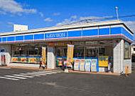 ローソン大分王子町店 約360m(徒歩5分)