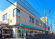 マルショク西大分店 約390m(徒歩5分)