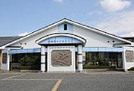松本市こどもプラザ 約340m(徒歩5分)