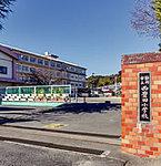 市立西豊田小学校 約640m(徒歩8分)