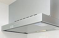 凸凹が少なく掃除も容易なデザインです。煙や匂いが広がらず、キッチン周辺を快適に保ちます。(同時給排気型)