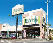 ハピーズ卸センター店 約180m(徒歩2分)
