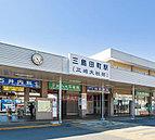 伊豆箱根鉄道駿豆線「三島田町」駅 約660m(徒歩9分)