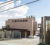 三島中央病院 約1,250m(徒歩16分)