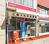 三島大社町郵便局 約410m(徒歩6分)
