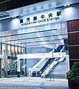JR鹿児島中央駅 約1,000m(徒歩13分)