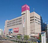 イオン鹿児島中央店 約780m(徒歩10分)