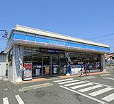 ローソン清水永楽町店 約40m(徒歩1分)