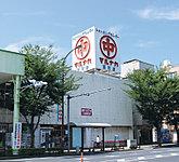 マルナカ田町店 約450m(徒歩6分)
