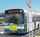 市営バス・日ノ丸バス「朝日橋」バス停 約50m(徒歩1分)