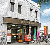 宇都宮岡台郵便局 約600m(徒歩8分)