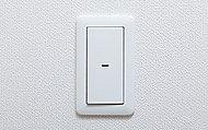 住戸内のスイッチは、加齢者やお子様でも押しやすいワイドスイッチを採用しました。
