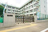 仙台市立大野田小学校 約860m(徒歩11分)