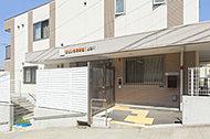 にじいろ保育園 約560m(徒歩7分)
