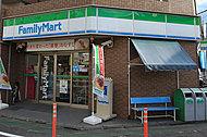 ファミリマート南多摩駅駅前店  約190m(徒歩3分)