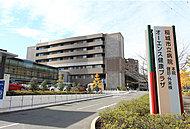 稲城市立病院  約450m(徒歩6分)
