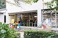 George's国立店 約950m(徒歩12分)