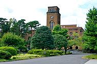 一橋大学(平成26年4月撮影) 約610m(徒歩8分)