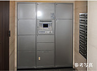 共用部には「宅配ボックス」を設置。不在時の宅配物の保管・受け取りに便利です。