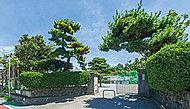 藤沢市立片瀬小学校 約1,110m(徒歩14分)