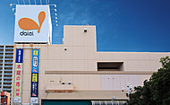 ダイエー船堀店 約470m(徒歩6分)