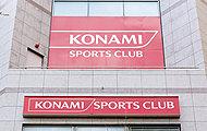 コナミスポーツクラブ船堀 約490m(徒歩7分)