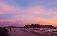 片瀬海岸西浜海水浴場 約720m(徒歩9分)