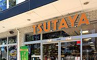 TSUTAYA船堀店 約230m(徒歩3分)
