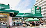 スーパーマーケット三徳 約990m(徒歩13分)