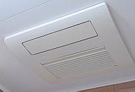 24時間換気機能付の浴室暖房乾燥機を設置。空気をゆっくり循環させ、いつでも快適な室内環境づくりに配慮しています。