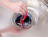 生ゴミを粉砕して水で流せるディスポーザー。※硬いゴミや繊維質の強いゴミ等、一部処理できないものもあります。