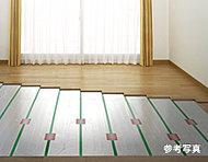 リビング・ダイニングには足元から優しく部屋全体を暖めるTES温水式床暖房を装備。ホコリも巻き上げず、快適な暖房システムです