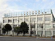 三鷹市立第四中学校  約530m(徒歩7分)