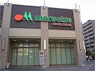 マルエツ板橋駅前店 約240m(徒歩3分)