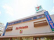 イトーヨーカドー綱島店 約930m(徒歩12分)