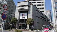 東京証券取引所 約880m(徒歩11分)