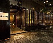 神楽坂SHUN本家 約1,140m(徒歩15分)