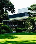 東京都庭園美術館 約1,040m(徒歩13分)