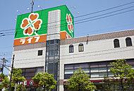 ライフ 深川猿江店 約420m(徒歩6分)