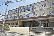 区立東川小学校 約480m(徒歩6分)