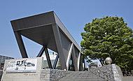 東京都現代美術館 約910m(徒歩12分)
