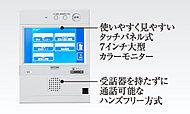 不在時の来客画像を帰宅後に確認できる、自動録画機能付。受話器を持たずに通話できるハンズフリータイプです。