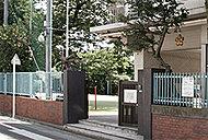 区立誠之小学校 約170m(徒歩3分)