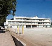 新座市立東野小学校 約550m(徒歩7分)