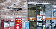 狛江駅前郵便局(ゆうちょ銀行) 約290m(徒歩4分)