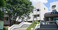 狛江市役所 約560m(徒歩7分)
