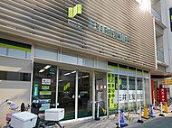 三井住友銀行・伊勢原支店 約520m(徒歩7分)