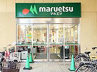 マルエツ ナリア武蔵浦和店 現地より約20m