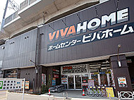 VIVA HOME 武蔵浦和駅店 現地より約130m