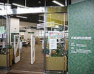 武蔵浦和図書館 現地より約290m